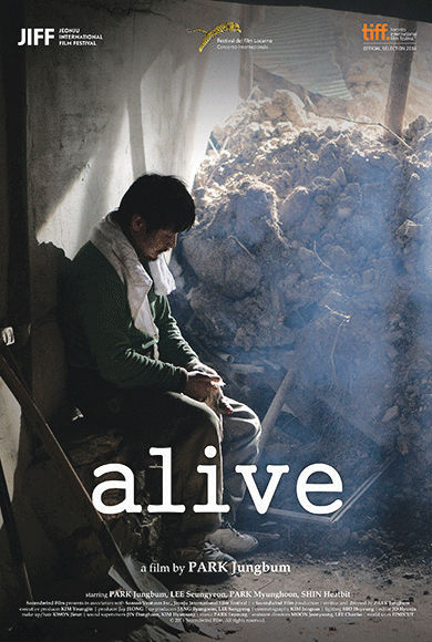 Alive 2015 Korean Movie And Tv Drama Review Magazine Korean Movie And Tv Drama Review Magazine