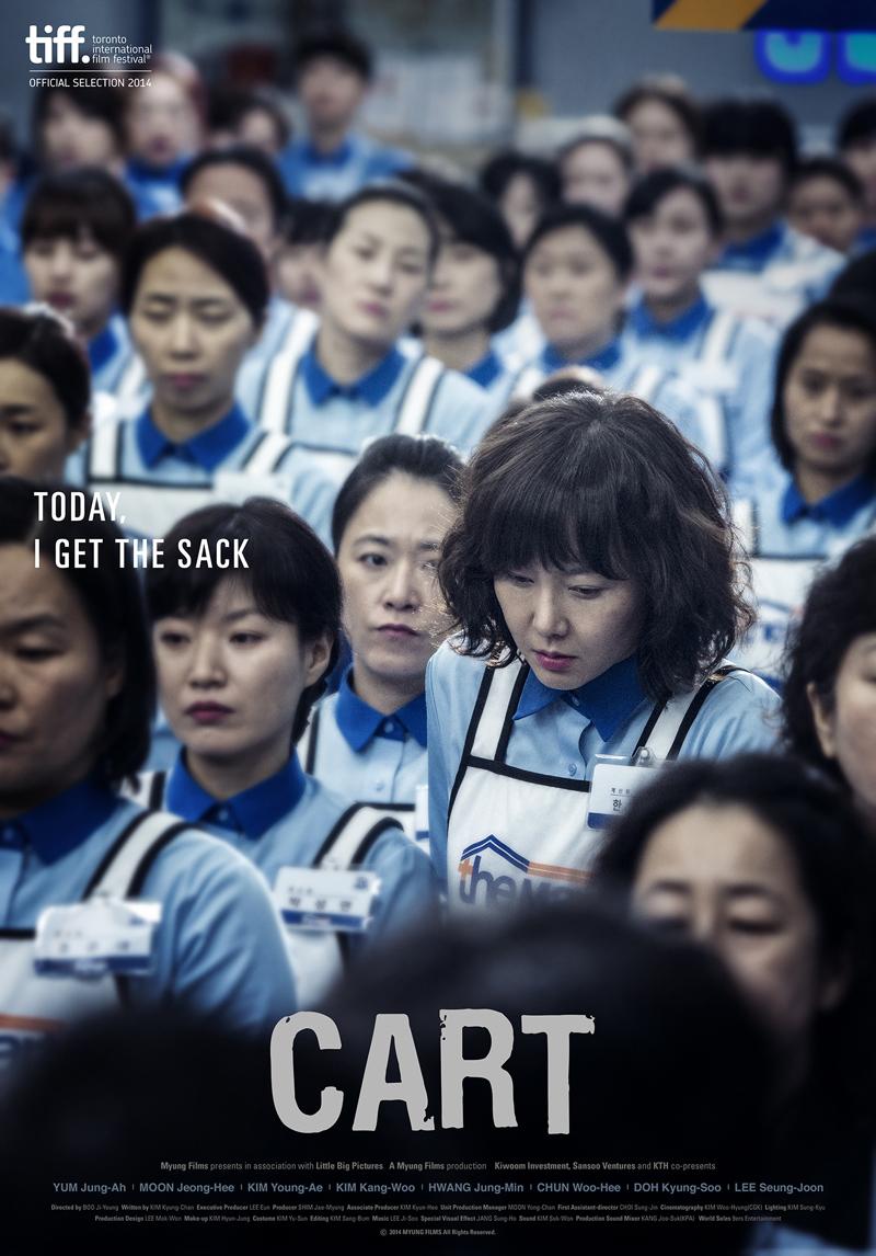 cart_eng