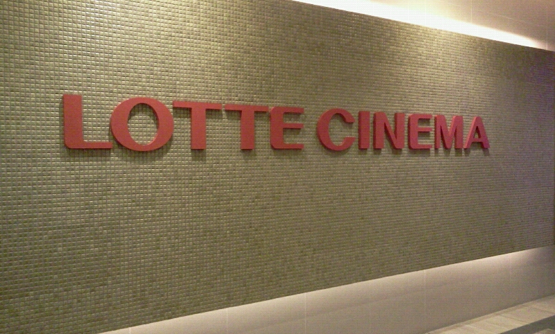 lotte cinema avenuel indoor