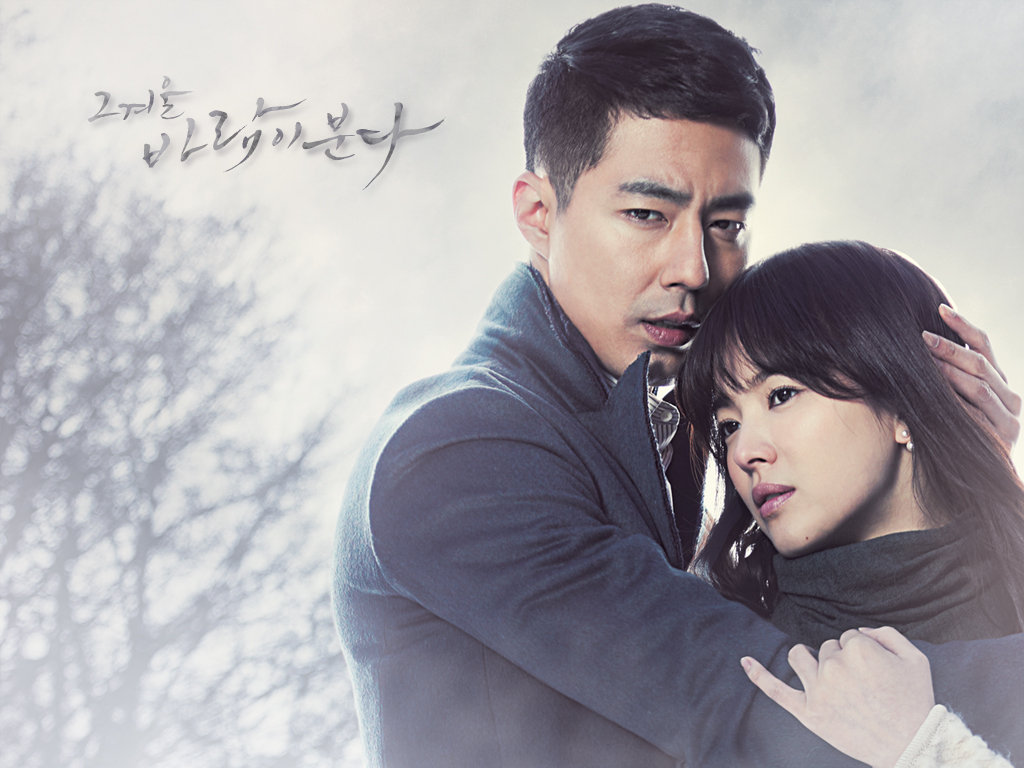 That Winter, the Wind Blows's poster by SBS