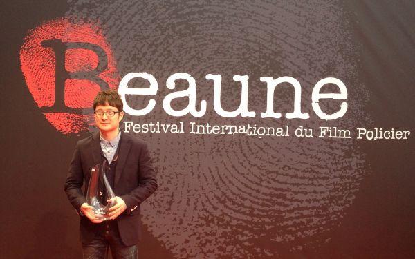 Beaune International Thriller Film Festival