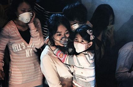 The Flu (2013) Korean Movie and TV drama Review Magazine